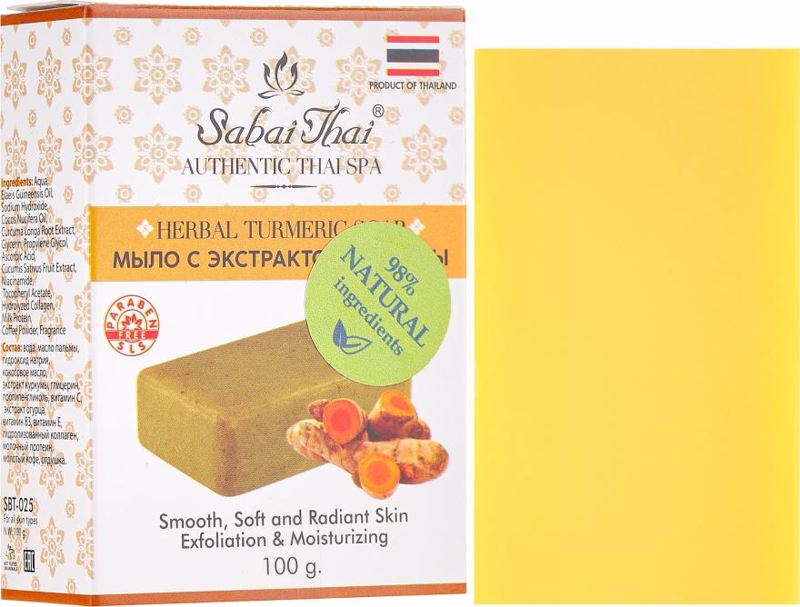 Mydło w kostce z ekstraktem z kurkumy - Sabai Thai Herbal Turmeric Soap — фото N1