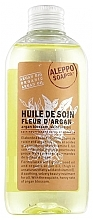 Kup Arganowy olejek do ciała - Tade Argan Blossom Skincare Oil