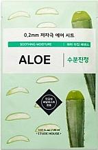 Kup Kojąca maseczka nawilżająca w płachcie do twarzy z aloesem - Etude House Therapy Air Mask Aloe