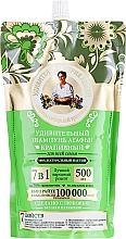 Kup Szampon pokrzywowy 7 w 1 - Receptury Babci Agafii (uzupełnienie)