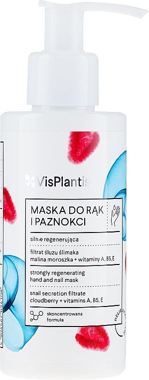 Silnie regenerująca maska do rąk i paznokci - Vis Plantis Hand and Nail Mask