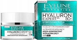 Kup Ultraregenerujący krem-koncentrat wzmacniający na dzień i noc Hybrydowa fuzja 3 kwasów hialuronowych 80+ - Eveline Cosmetics Hyaluron Expert
