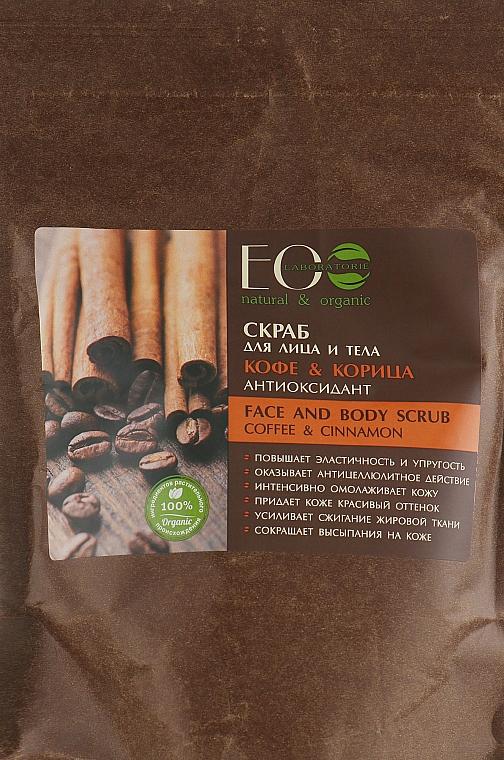 Scrub do twarzy i ciała Kawa i cynamon - ECO Laboratorie