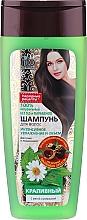 Kup Pokrzywowy szampon do włosów bez SLS i parabenów - FitoKosmetik Przepisy ludowe