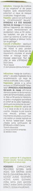 Żelowy olejek do masażu przeciw bliznom i rozstępom - A-Derma Epitheliale AH Massage — фото N8