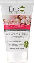 Kup Nawilżający żel do mycia twarzy - ECO Laboratorie