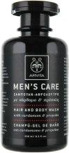 Kup Płyn do mycia włosów i ciała Kardamon i propolis - Apivita Men Men's Care Hair and Body Wash With Cardamom & Propolis