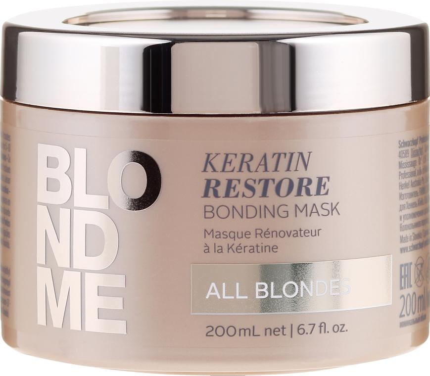 Odbudowująca maska keratynowa do włosów blond - Schwarzkopf Professional Blondme Keratin Restore Bonding Mask