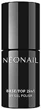 Kup Lakier hybrydowy baza i top 2 w 1 - NeoNail Professional Base/Top 2in1 UV Gel Polish