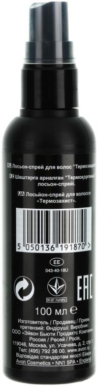 Termoochronny spray do stylizacji włosów - Avon Advance Techniques Lotion — фото N2