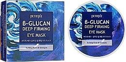 Kup Ujędrniające płatki pod oczy - Petitfee & Koelf B-Glucan Deep Firming Eye Mask
