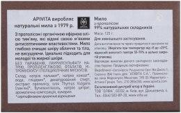 Naturalne mydło w kostce Propolis - Apivita Natural Soap with Propolis — фото N2