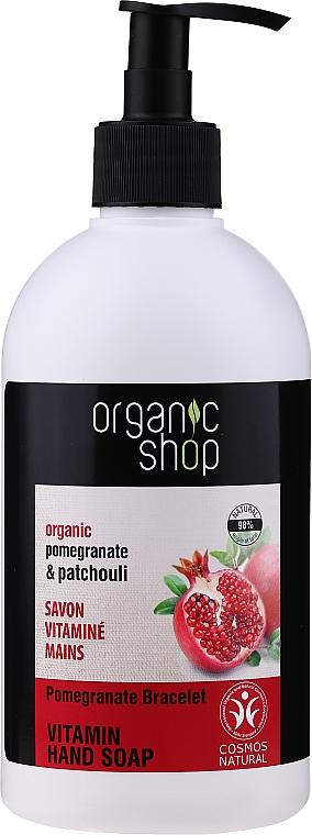 Zestaw - Organic Shop (soap/500ml + f/b/gel/250ml + f/mask/23ml) — фото N4