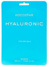Kup Nawilżająca maska do twarzy z kwasem hialuronowym do cery suchej i wrażliwej - Kocostar Hyaluronic Mask