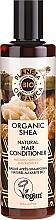 Kup Naturalna odżywka do włosów Organiczne masło shea - Planeta Organica Organic Shea Natural Hair Conditioner