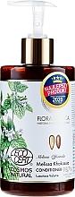 Kup Odżywka do włosów cienkich i pozbawionych objętości - Natura Siberica Flora Siberica Melissa Khakassia Hair Conditioner