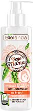 Kup Wegański balsam natłuszczający dla kobiet w ciąży i po porodzie - Bielenda Vege Mama Balm