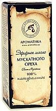 Kup Olejek z gałki muszkatołowej - Aromatika