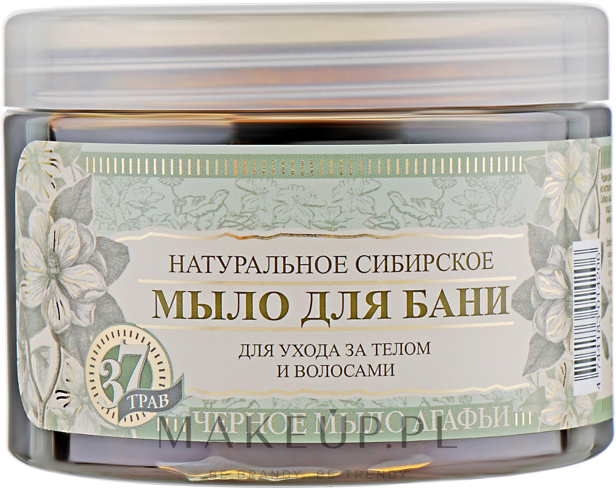 Naturalne czarne mydło syberyjskie - Receptury Babci Agafii — фото 500 ml