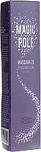 Kup Pogrubiający tusz do rzęs - Holika Holika Magic Pole Mascara 2X Volume & Curl