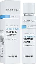 Kup Aktywny komórkowy szampon przeciwłupieżowy do wrażliwej skóry głowy - La Biosthetique Dermosthetique Shampooing Apaisant