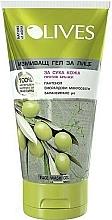 Kup Oczyszczający żel do twarzy z oliwą z oliwek - Nature of Agiva Olives Face Gel