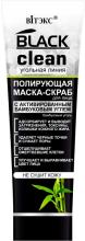 Kup Oczyszczająca maska-peeling do twarzy z bambusowym węglem aktywnym - Vitex Black Clean