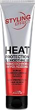 Serum termoochronne do włosów - Joanna Styling Effect Heat Protection Serum — фото N1