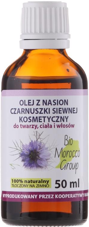Kosmetyczny olej z nasion czarnuszki siewnej do twarzy, ciała i włosów - Efas Nigella Seed Oil