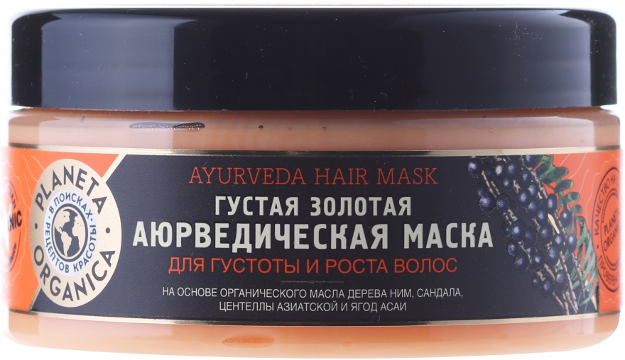 Maska do włosów dodająca objętości - Planeta Organica Ayurveda Hair Mask