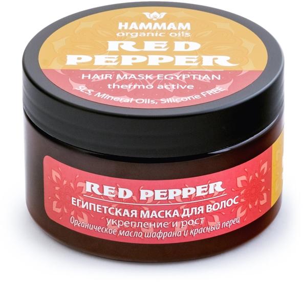 Egipska maska do włosów Wzmocnienie i wzrost - Hammam Organic Oils Red Pepper — фото N1