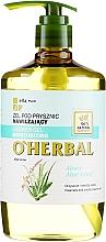 Kup Nawilżający żel pod prysznic z ekstraktem z aloesu - O'Herbal Moisturizing Shower Gel