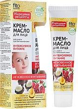 Kup Intensywnie odżywczy krem-olejek do cery suchej i wrażliwej - FitoKosmetik Przepisy ludowe