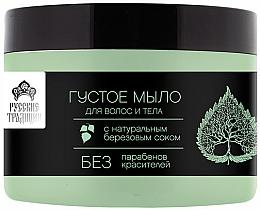Kup Oczyszczające mydło do włosów i ciała z sokiem brzozowym - Rosyjskie tradycje