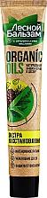 Kup Pasta do zębów z aloesem - Lesnoy balzam Organic Oils
