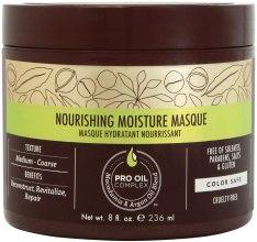 Nawilżająca maska odżywcza do włosów - Macadamia Professional Nourishing Moisture Masque — фото N3