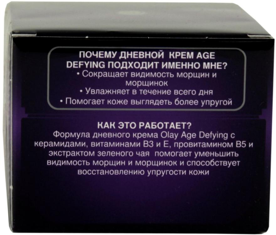 Krem na dzień Firm & Lift - Olay Age Defying Day Cream — фото N3