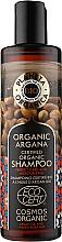 Kup Organiczny regenerujący szampon do włosów osłabionych i zniszczonych z olejem arganowym i tymiankiem - Planeta Organica Organic Argana Hair Shampoo