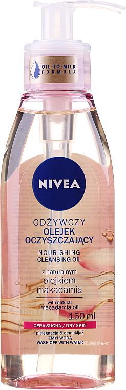 PRZECENA! Zestaw - Nivea Soft Rose (cr/50ml + f/oil/150ml + lip/balm/4.8g) * — фото N2