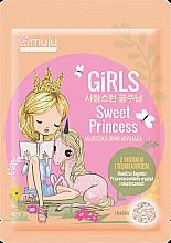 Kup Odmładzająca maseczka w płachcie do twarzy z miodem i rumiankiem - Muju Girls Sweet Princess Mask