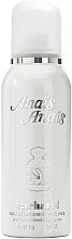 Kup Cacharel Anais Anais - Dezodorant