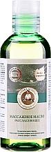 Kup Relaksacyjny olejek do masażu - Receptury Babci Agafii Bania Agafii