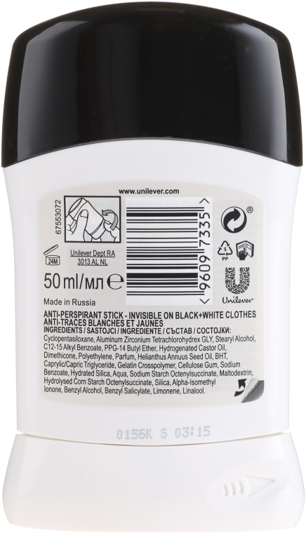 Antyperspirant w sztyfcie Invisible Black+White - Rexona Men Deodorant Stick — фото N2