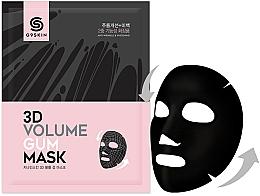 Kup Odmładzająca maska w płachcie - G9Skin 3D Volume Gum Mask