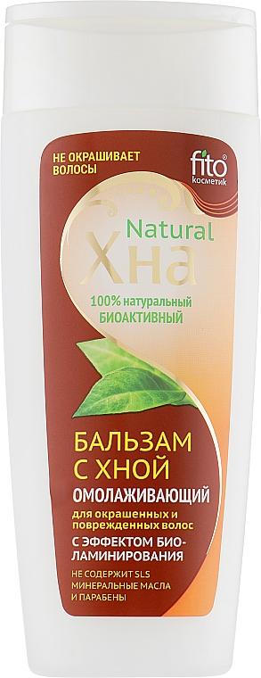 Odżywka do włosów z henną Efekt biolaminacji - FitoKosmetik — фото N1