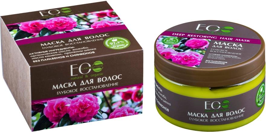Głęboko odbudowująca maska do włosów - ECO Laboratorie Hair Mask