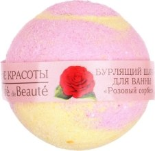 Kup Kula do kąpieli Różany sorbet - Le Café de Beauté Bubble Ball Bath