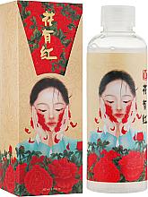 Kup Tonik nawilżający z ekstraktem z żeń-szenia - Elizavecca HwaYuHong Red Ginseng Extracts Water Moisture Toner