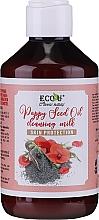 Kup Ochronne mleczko do mycia twarzy z olejem z nasion maku - Eco U Poppy Seed Oil Cleansing Milk