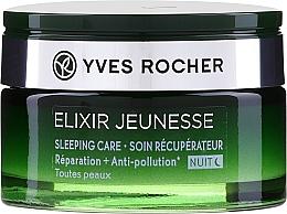 Kup PRZECENA! Krem-maska na noc - Yves Rocher Elixir Jeunesse*